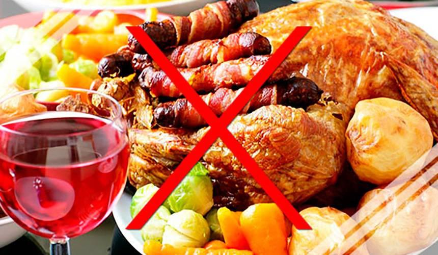 мясо и алкоголь