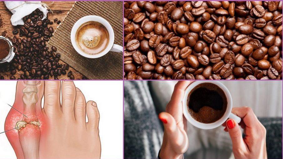 вед кофе для суставов